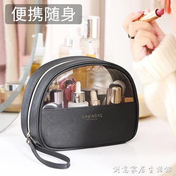 網紅化妝包女大容量便攜式旅行小號透明盒ins風超火品洗漱收納袋