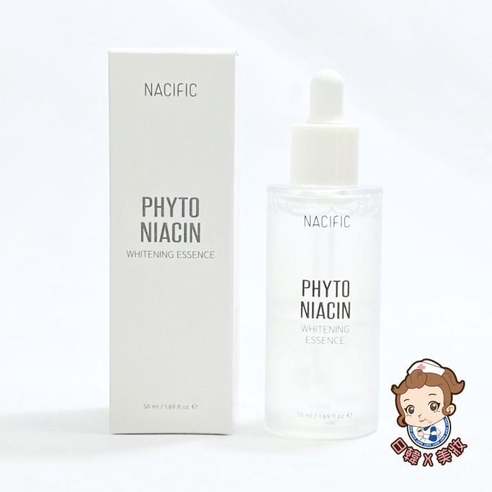 NACIFIC PHYTO NIACIN 美白精華 50ml 精華液