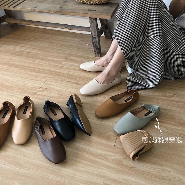 樂福鞋 奶奶鞋2021春秋平底方頭樂福鞋兩穿一腳蹬懶人搭豆豆鞋淺口單鞋女 維多原創