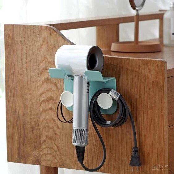 吹風機架 衛生間免打孔廁所置物收納架家用浴室壁掛式電吹風筒架子 99購物節