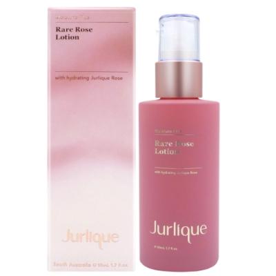 Jurlique 茱莉蔻 珍稀玫瑰保濕調理乳50ml