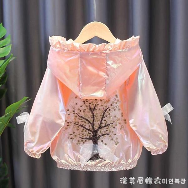 女童秋裝外套2020新款洋氣兒童春秋風衣薄款網紅小童寶寶開衫上衣 美眉新品