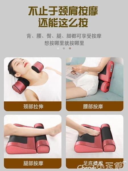 按摩枕頭頸椎按摩器頸部背部腰部肩部多功能全身家用電動儀脖子護頸肩枕頭LX-完美