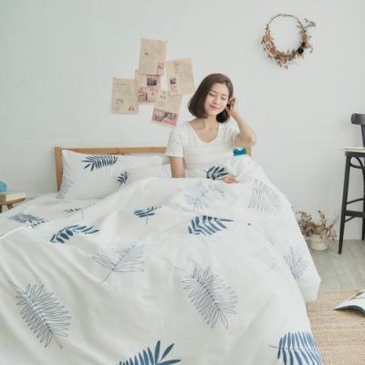 BUHO 單人床包+雙人兩用被套三件組(乘風享晴)