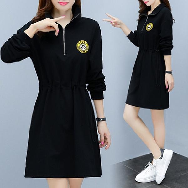 中大碼洋裝M-4XL2020新款歐洲站大碼女裝立領中長款收腰寬松遮肉顯瘦連身裙女NE332.1號公館
