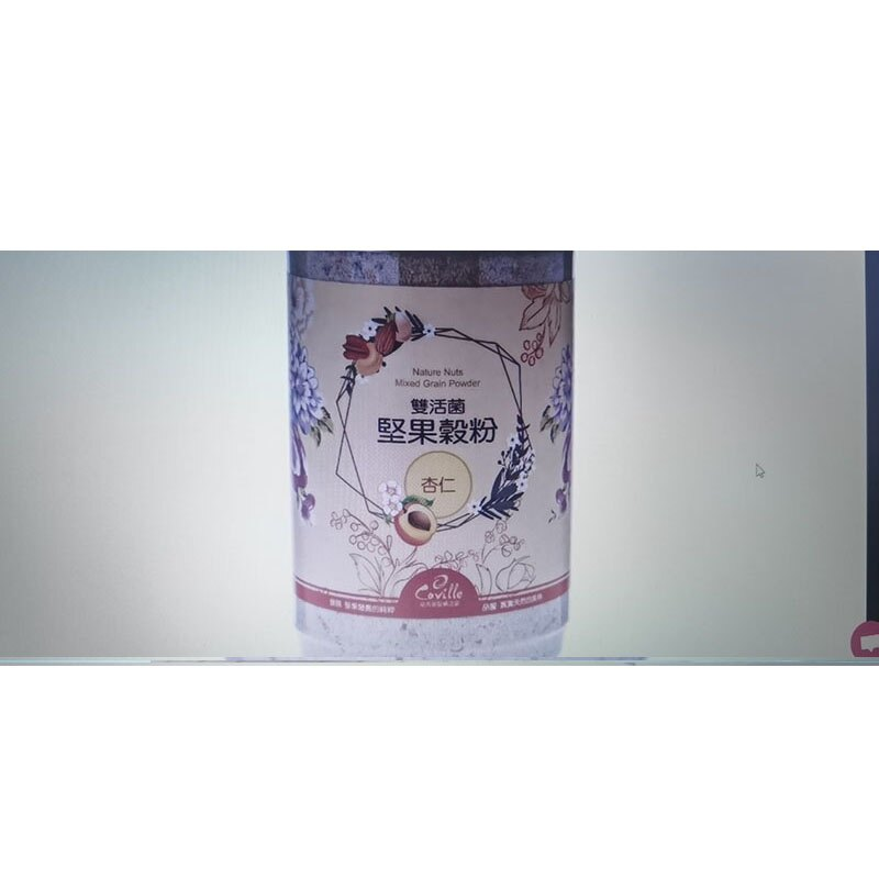 [玉山最低網] 可夫萊堅果之家 - Coville雙活菌堅果穀粉-杏仁