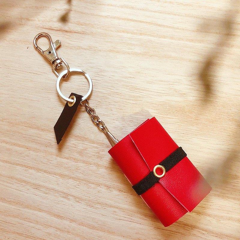 皮革手帳本掛飾鑰匙圈