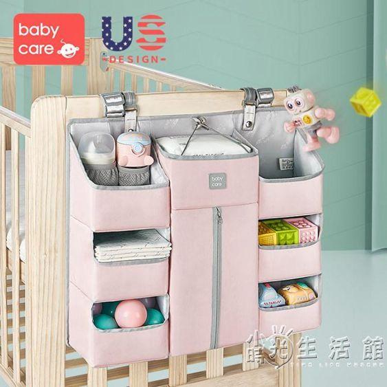 babycare嬰兒床掛袋寶寶尿不濕收納袋掛籃尿布包掛袋置物架可水洗