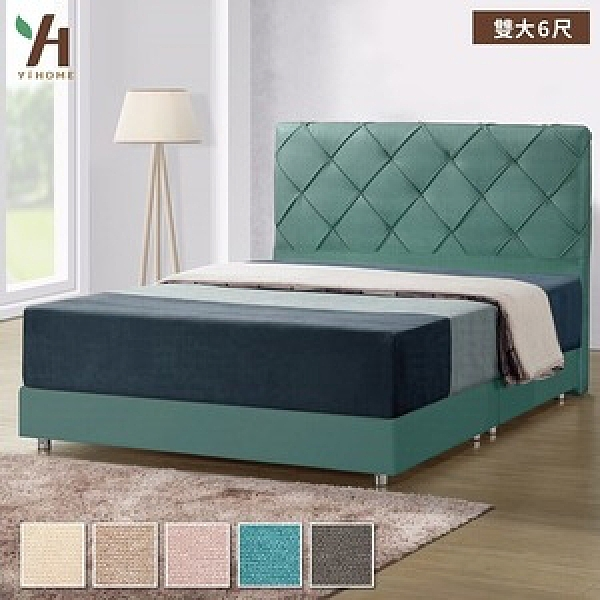 【伊本家居】奈特 涼感布床組兩件 雙人加大6尺(床頭片+床底)濃醇可可64