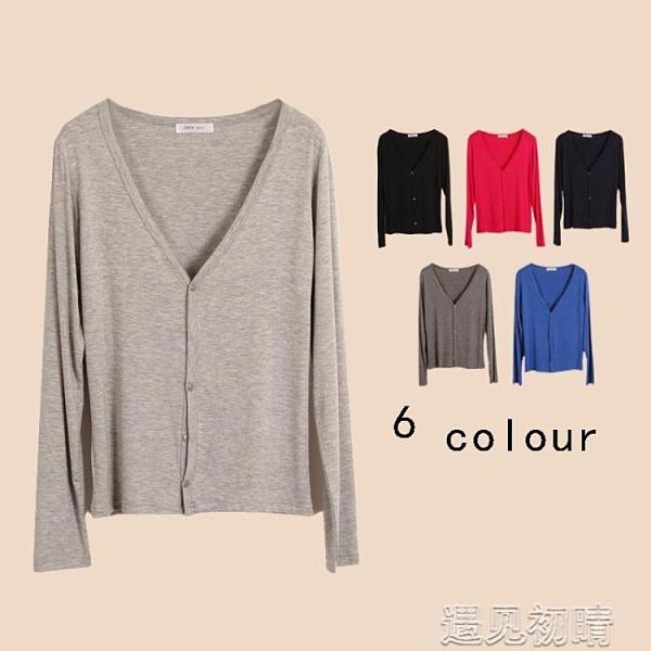 薄外套女韓版純色百搭莫代爾棉長袖短款開衫空調衫薄外套防曬衣披肩女 快速出貨