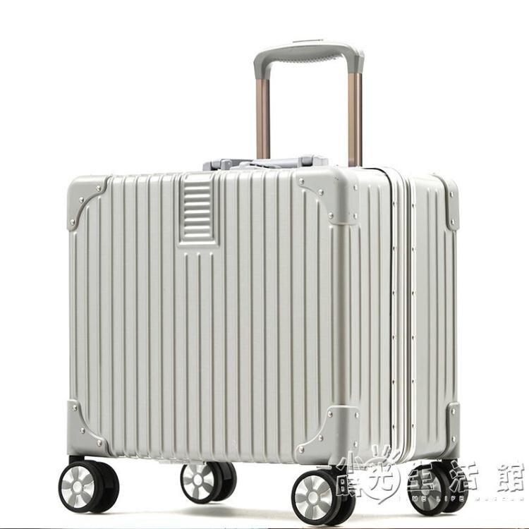 鋁框小型行李箱女18寸輕便迷你登機拉桿箱24男26旅行密碼箱子20寸 秋冬特惠上新~