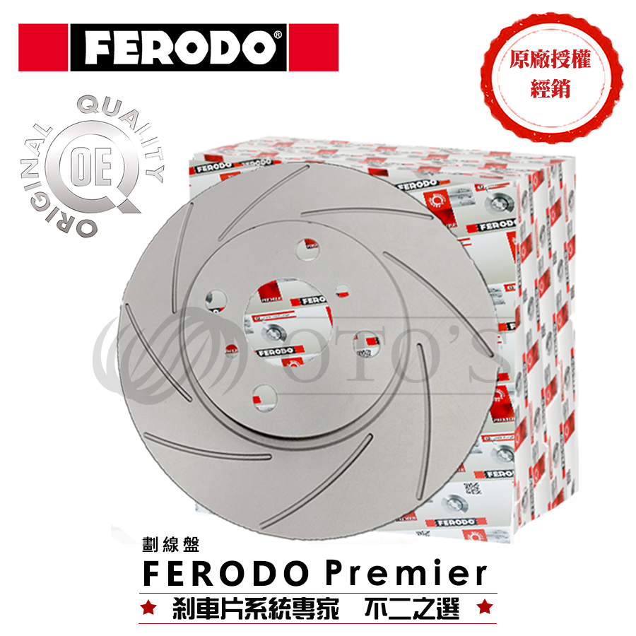 (前輪劃線盤)MAZDA  6 WAGON 13~ 【FERODO】PREMIER煞車盤