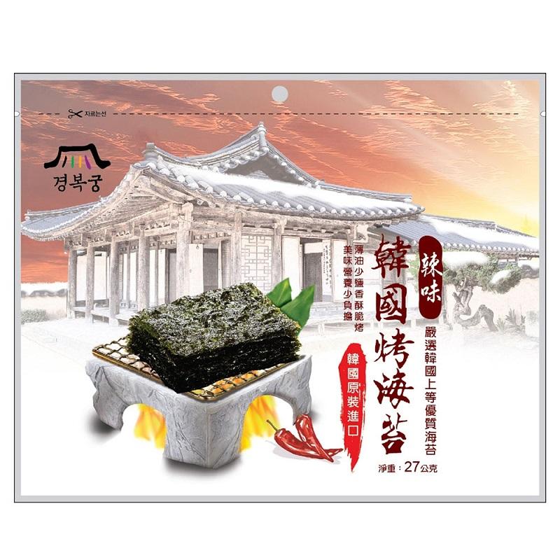景福宮-韓國辣味烤海苔-27g