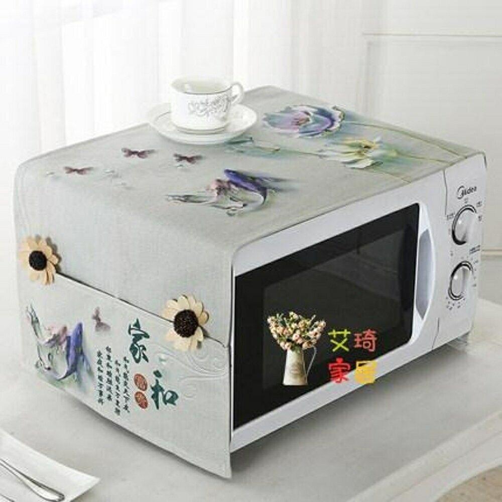 微波爐罩 棉麻美的格蘭仕微波爐罩田園蓋布套廚房微波爐蓋布家用防塵罩 5色【99購物節】