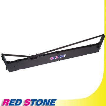 RED STONE for OLIVETTI PR3/SP40色帶(黑色)