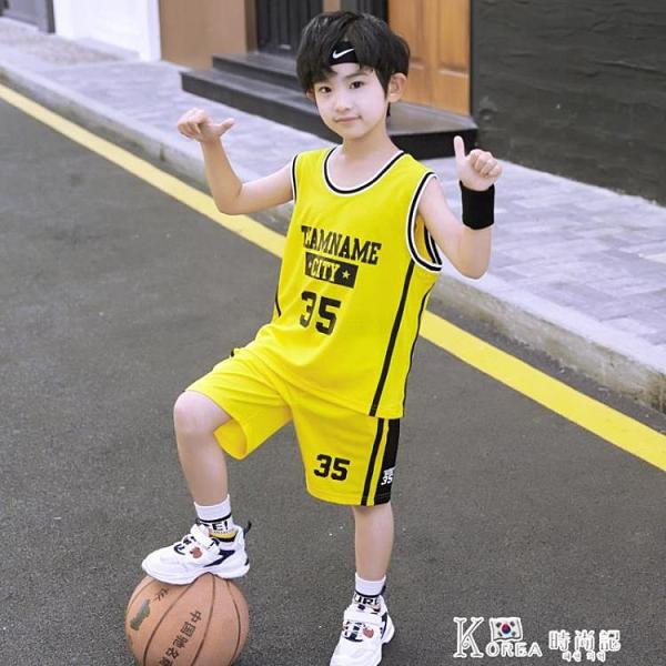 男童套裝-男童運動套裝籃球服兒童速干衣中大童夏裝帥氣童裝潮男孩夏季球衣 Korea時尚記
