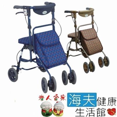 海夫健康生活館 老人當家 SHIMA 島製作所 Forte 銀髮購物車 大 藍色SF012-BL_D0181-01