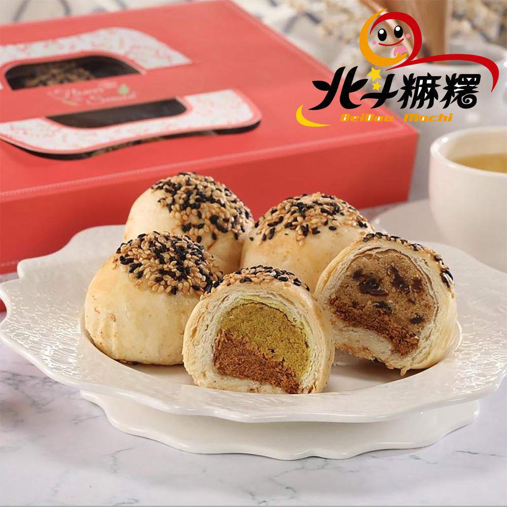 《麻吉爸》印加果油酥餅6入禮盒(純素)(附提袋)(咖哩,香菇口味任選)