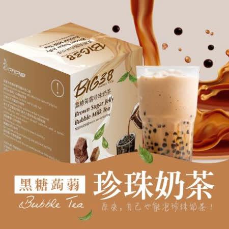 啡堡 黑糖蒟蒻珍珠奶茶x10盒 (4入/盒)
