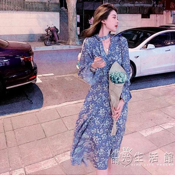 碎花洋裝女春秋季2020新款法式復古收腰顯瘦氣質長袖雪紡仙女裙 小時光生活館