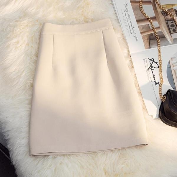 夏季高腰防走光半身裙女韓版氣質A字包臀裙外穿打底職業