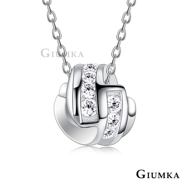 GIUMKA 純銀項鍊 甜美之愛項鍊 MNS07119