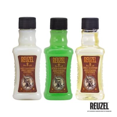 REUZEL卸除造型髮浴組合100ml(日常舒緩保濕髮乳+脫油去角質保濕髮浴+日常全身保濕髮浴)