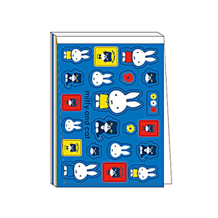 square miffy Memo Pad with Seal/ Blue eslite誠品