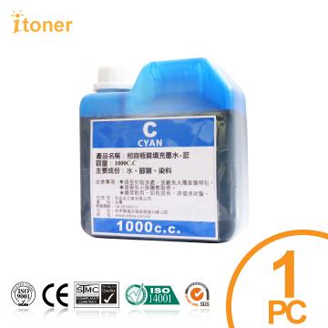 【iToner】EPSON 1000cc (藍色) 填充墨水、連續供墨