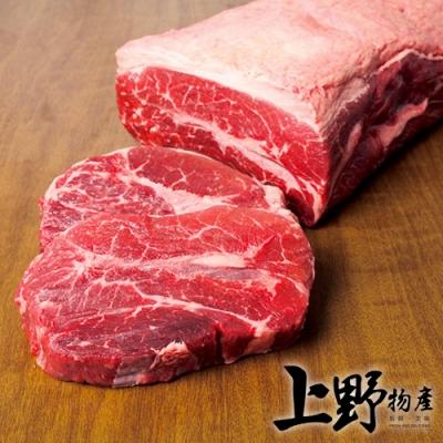 (烤肉任選899)【上野物產】美國1855 板腱牛排 (100g±10%/片) x1片