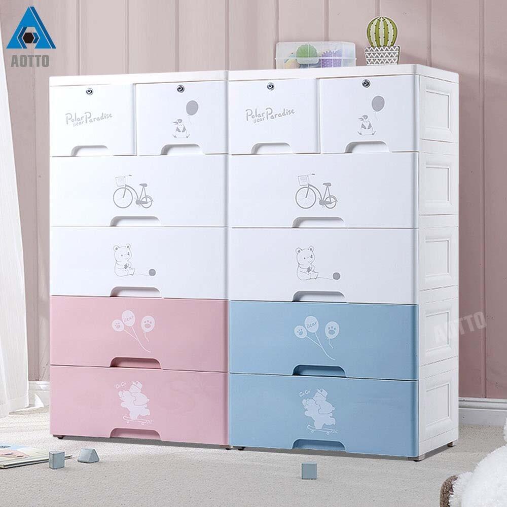 aotto58面寬童趣兒童五層抽屜收納櫃 衣櫃(兒童衣櫃 四色可選)
