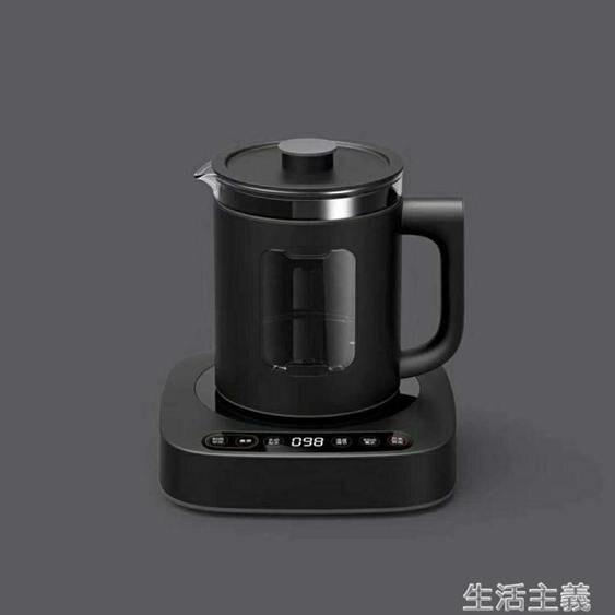 泡茶機 新品 多功能二合一自動上水泡茶機電熱燒水壺煮茶器保溫噴淋黑茶