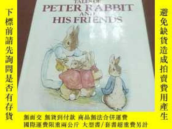 二手書博民逛書店精裝繪圖本罕見彼得兔和他的朋友的故事 Tales of Pete