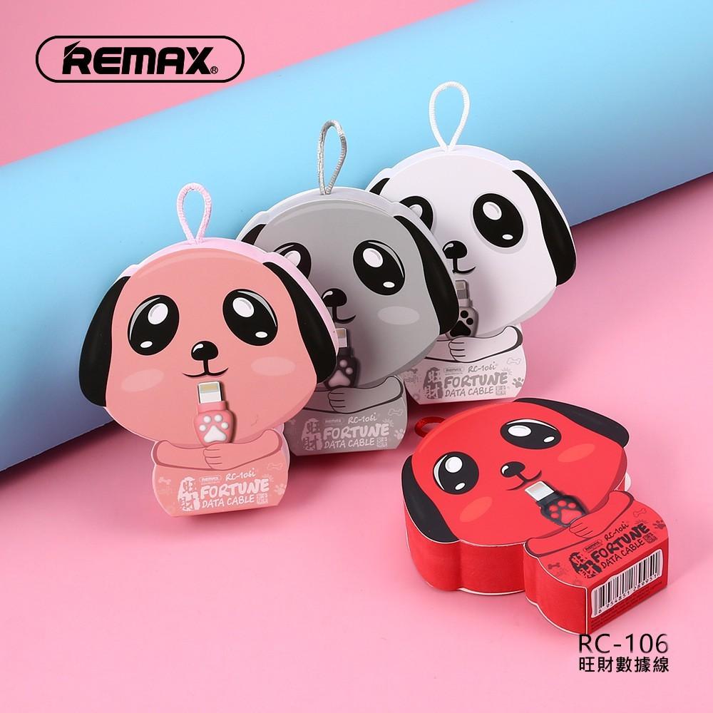 remax 旺財數據線 元氣萌寵系列 傳輸線 快速充電線 適用 iphone micro usb 快