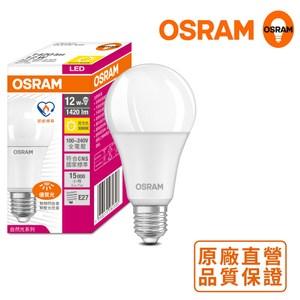 歐司朗12W LED超廣角LED燈泡-節能版-10入組黃光
