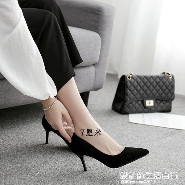 2020年新款女鞋黑色高跟鞋少女尖頭細跟性感百搭職業工作單鞋皮鞋 設計師生活