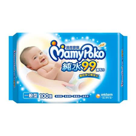 滿意寶寶 天生柔嫩溫和純水一般型溼巾-補充包(100入 x 12包/箱)