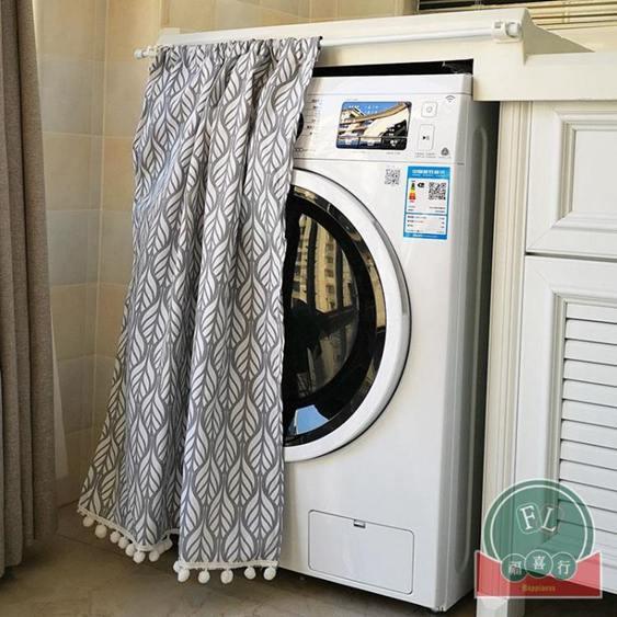 滾筒洗衣機罩防水遮擋布洗衣機簾防塵簾