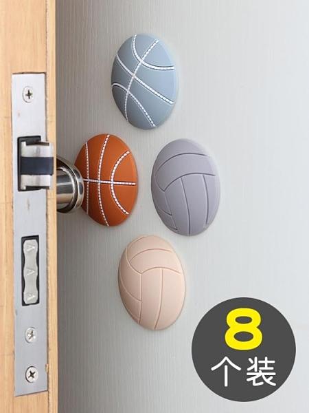 門把手防撞墊硅膠防碰撞貼吸盤式門后保護磕碰