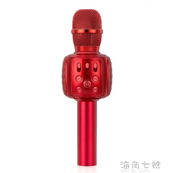 影巨人 L-3全民k歌手機麥克風無線藍芽話筒音響一體神器全名 海角元旦全館免運