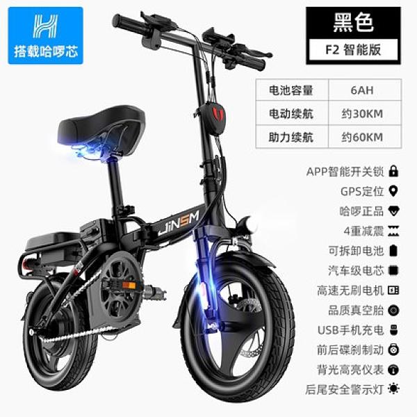 捷仕美摺疊電動自行車代駕電瓶車助力車國標鋰電池代步電動車 全館免運