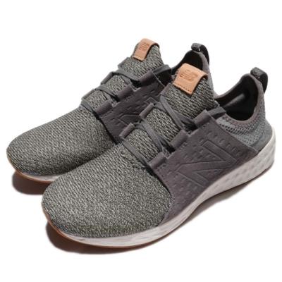 New Balance 慢跑鞋 MCRUZOG 2E 寬楦 男鞋 紐巴倫 舒適 膠底 跑鞋 透氣 編織 灰 米白  MCRUZOG2E