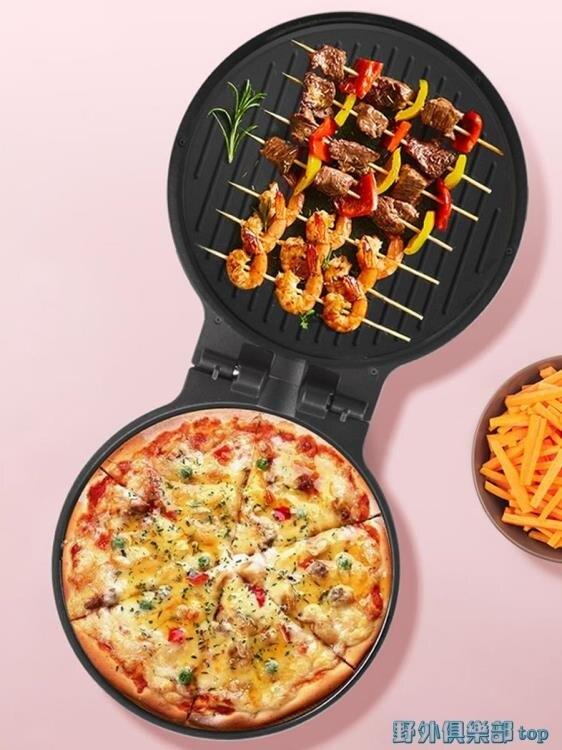 奧克斯電餅鐺電餅檔家用雙面加熱煎餅烙餅鍋正品煎餅機稱新款加深 快速出貨 清涼一夏钜惠