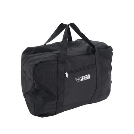 英國熊 超大軟式旅行袋 PP-B621ED