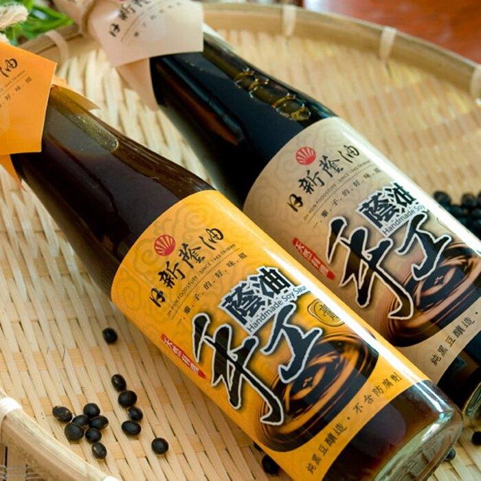 【日新蔭油】手工蔭油清 / 12罐 /  蔭油 / 醬油 / 蔭油清