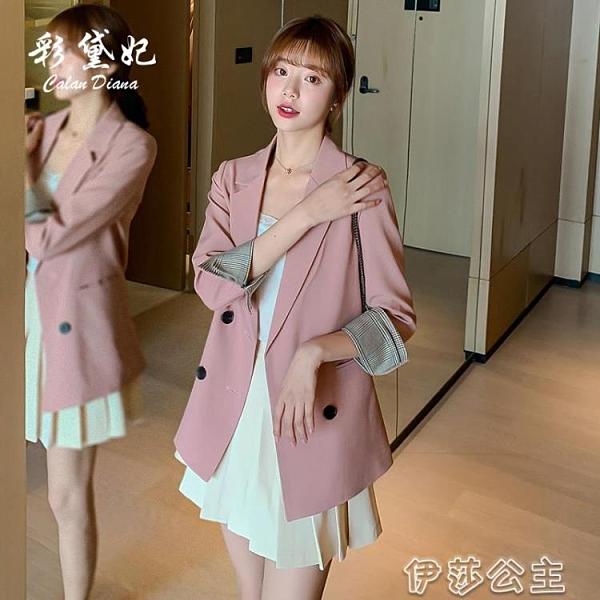 外套 韓版春季休閒百搭大碼顯瘦小西裝時尚潮流純色女士西裝外套 交換禮物