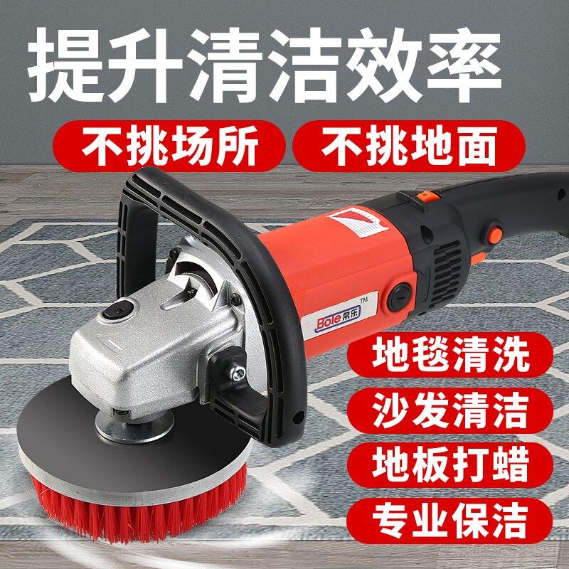 洗地毯機電動沙發清潔刷商用地板瓷磚清洗機 雙十一