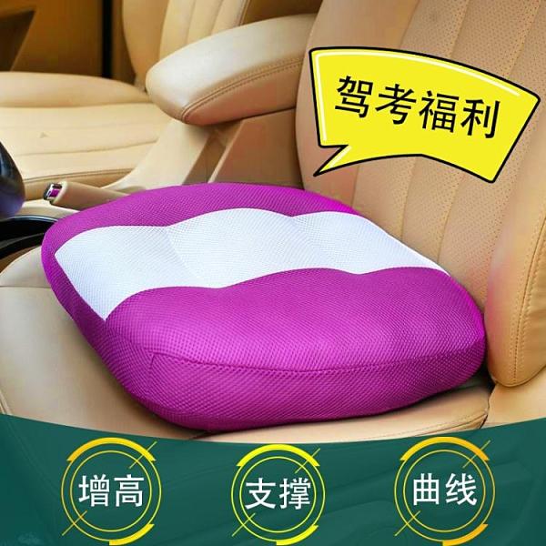 學車坐墊駕考駕照專用練車汽車坐墊增高加厚科目二考試科三女生 【快速出貨】