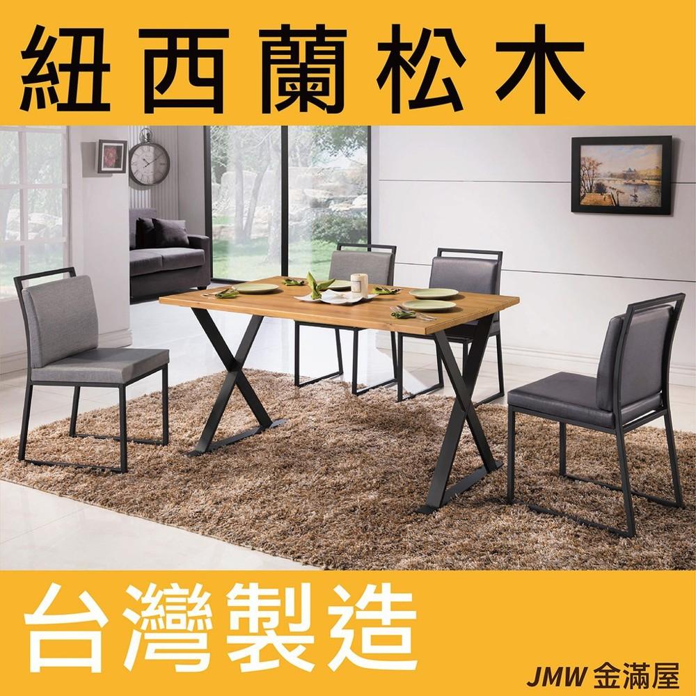 寬41cm餐椅 北歐工業風 書桌椅 長凳 實木椅 皮椅布椅 餐廳吧檯椅 會議椅金滿屋j407-0