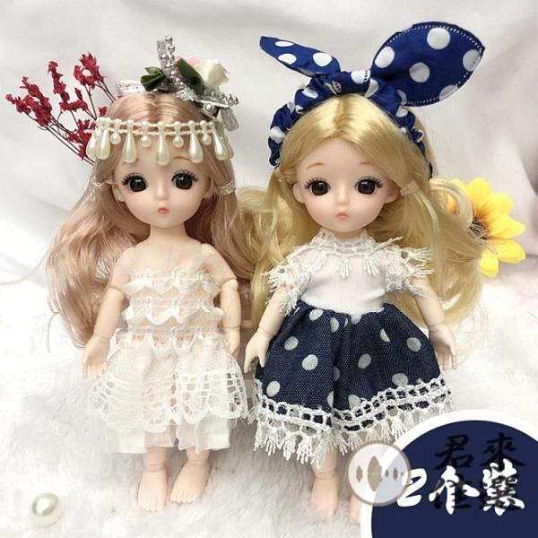 芭比娃娃套裝衣服可換裝13關節可愛公主玩具【君來佳選】
